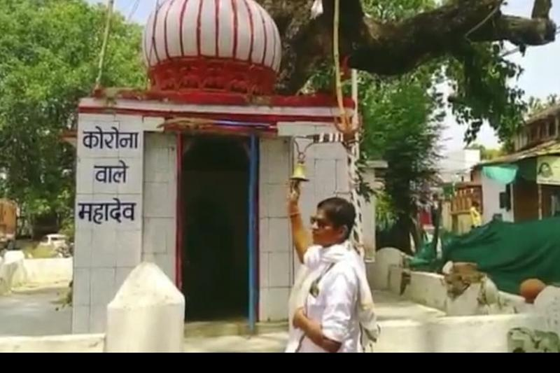 After Churches and Mosques, Goa Temples Defer Reopening