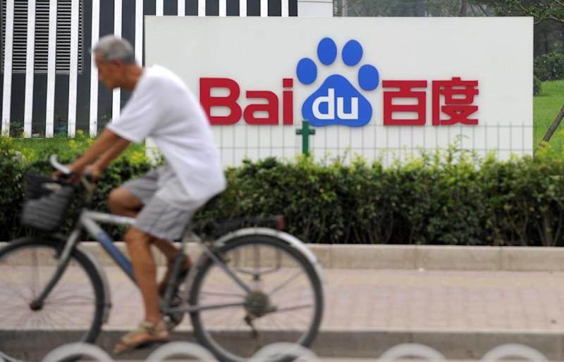 The Baidu headquarters in Beijing pictured on July 22, 2010