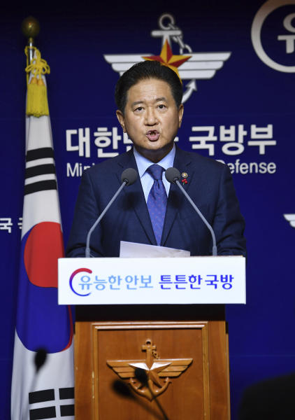 South Korean Vice Defense Minister Suh Choo-suk speaks during a press conference Thursday, Dec. 6, 2018 in Seoul. South Korea says the two Koreas will jointly verify each other's works to remove some of their front-line guard posts next week.(Song Kyung-Seok/Pool Photo via AP)