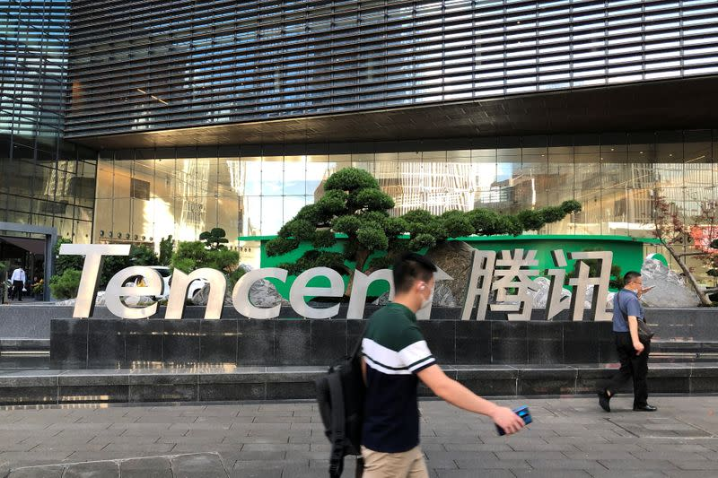 Tencent tries to soothe concerns about U.S. ban as profit jumps