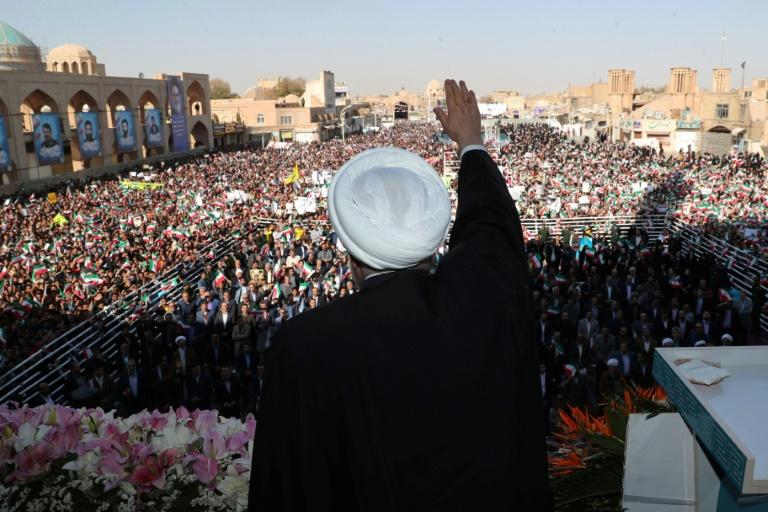 Rouhani announced the discovery during a speech in the central city of Yazd