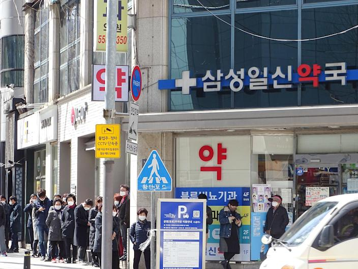 Image: A pharmacy in southern Seoul (Grace Moon / NBC News)