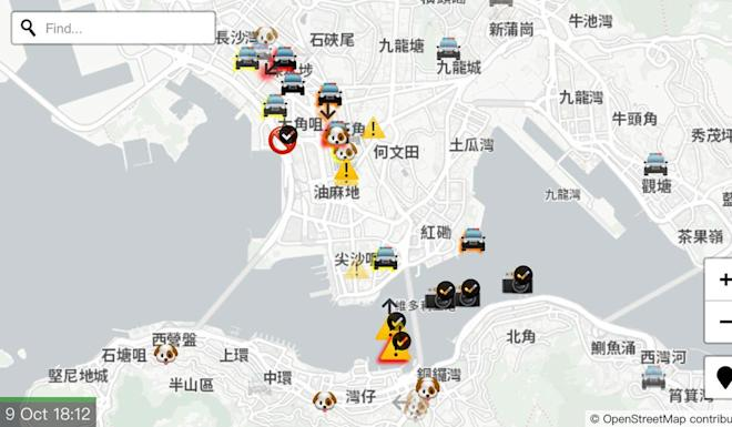 HKmap.live was removed from the App Store after a protest from Beijing. Photo: AP