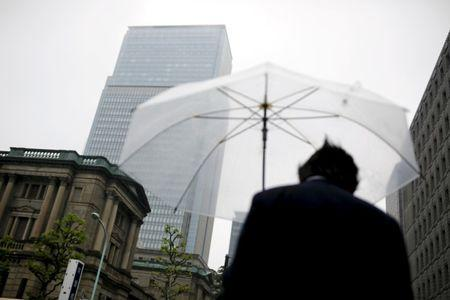Japan's central bank stands pat on monetary policy, inflation target remains far-flung