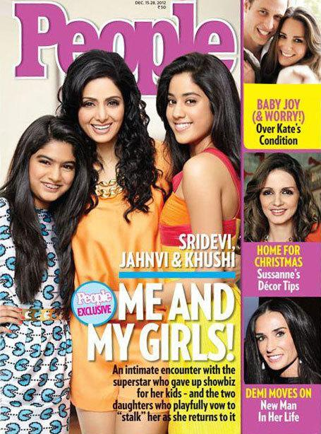 <p>Sridevi graced the cover of People Magazine along with her daughter Khushi and Jhanvi. The pretty ladies sizzled in short dresses and what a sight it was! The magazine just defined 'Hotness'.</p>