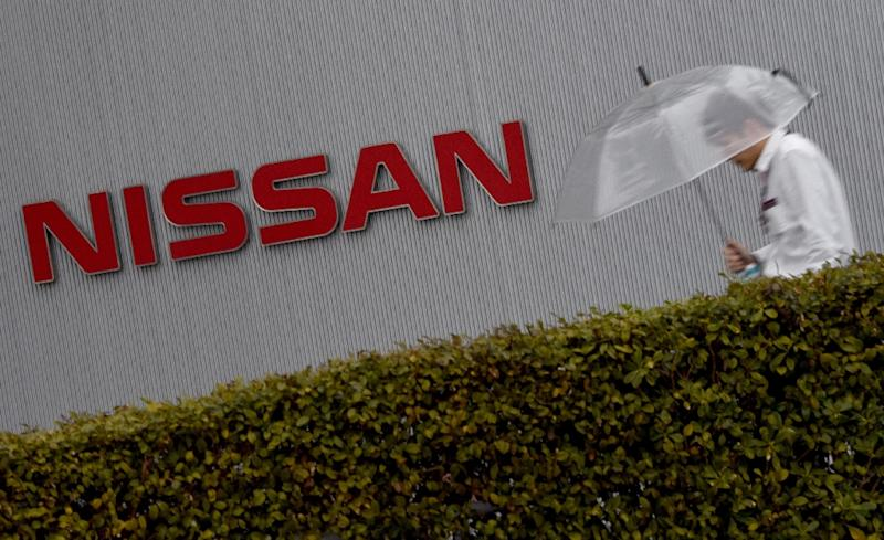 The internal Nissan probe may be widening, reports say (AFP Photo/TORU YAMANAKA)