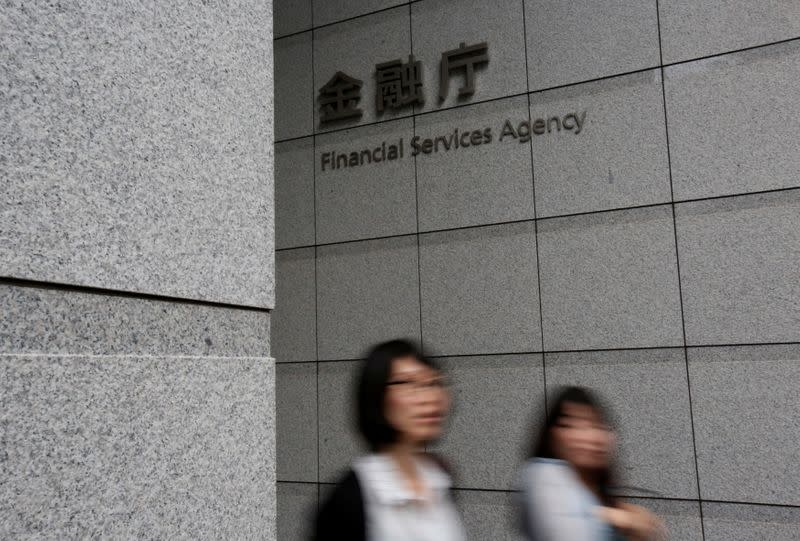Japan considers tax reform to lure foreign financial firms, annual policy says
