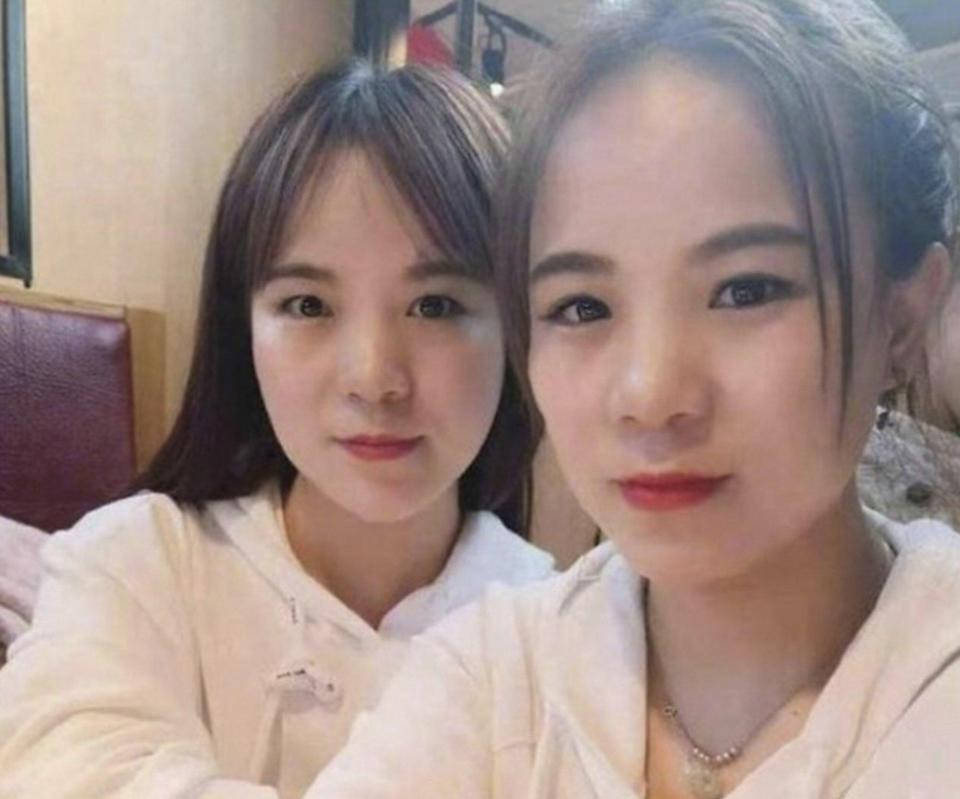 Both women have described the reunion as a life changing experience. Photo: News.ifeng
