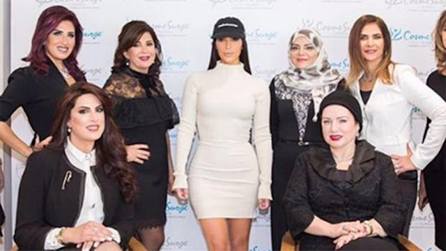 2335c16cd68d6 Kim Kardashian Thanks Cosmetic Surgery Practice in Dubai for Her  Flawless  Skin