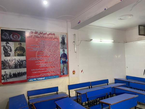 Visual of the Syed Jamaluddin Afghan School in Delhi's Bhogal (Photo/ANI)