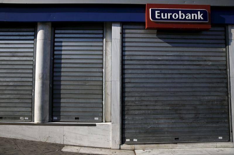 Greece's Eurobank more than doubles first quarter profit as loan-loss provisions drop