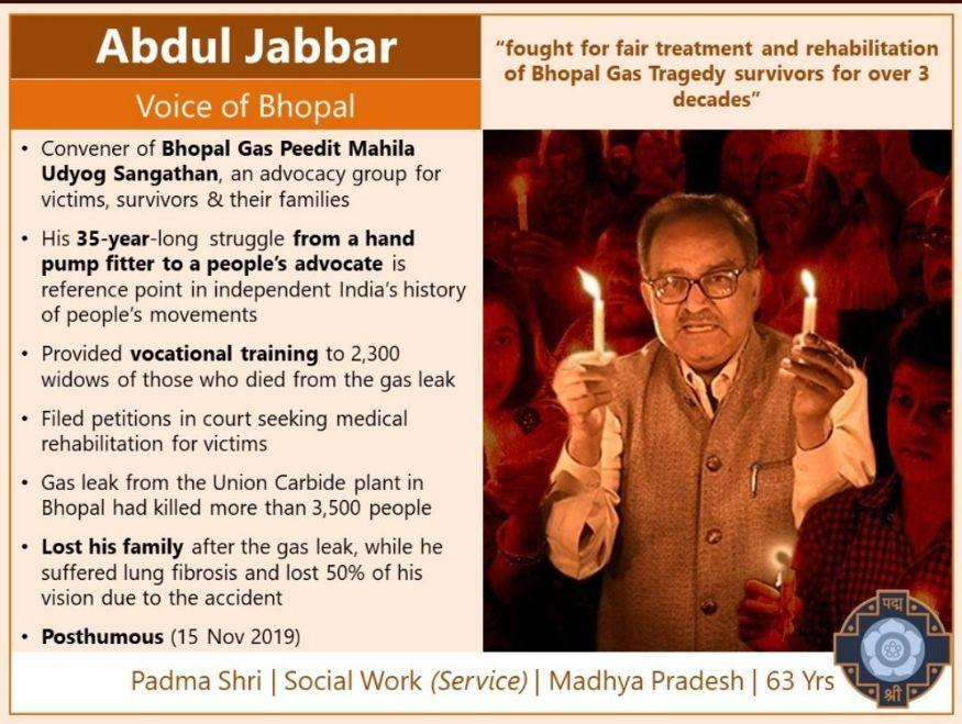 Abdul Jabbar (Voice of Bhopal)