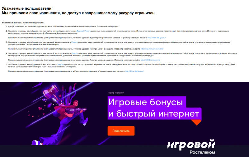 """This screen grab from website warning.rt.ru and provided by Censored Planet, a lab at the University of Michigan shows the website is blocked in Russia. A study by University of Michigan researchers shows Russia is succeeding in imposing a highly effective internet censorship regime across thousands of disparate, privately owned providers in an effort also aimed at making government snooping pervasive. The website address warning.rt.ru, when translated to English, tells users """"We apologize, but access to the requested resource is limited."""" The page notes that """"access is restricted by court order or on other grounds established by the legislation of the Russian Federation."""" (Censored Planet via AP)"""