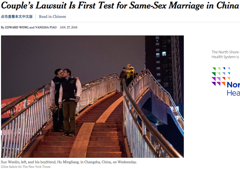 This Is the 'New York Times' Front Page Photo Pakistan Didn't Want People to See