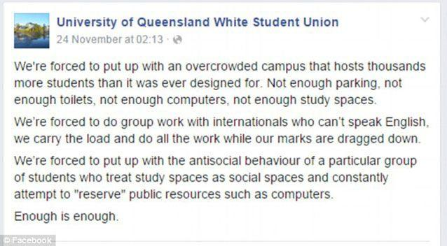 One of the many rants on the page. Source: Facebook.
