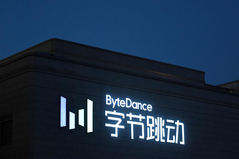 """The headquarters of ByteDance, the parent company of video sharing app TikTok, is seen in Beijing on September 16, 2020. - Silicon Valley tech giant Oracle is """"very close"""" to sealing a deal to become the US partner to Chinese-owned video app TikTok to avert a ban in the United States, President Donald Trump said on September 15. (Photo by GREG BAKER / AFP) (Photo by GREG BAKER/AFP via Getty Images)"""