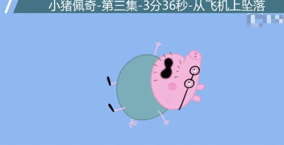Peppa Pig character Daddy Pig seen here after opening the door of a plane and falling from the aircraft. Photo: Handout
