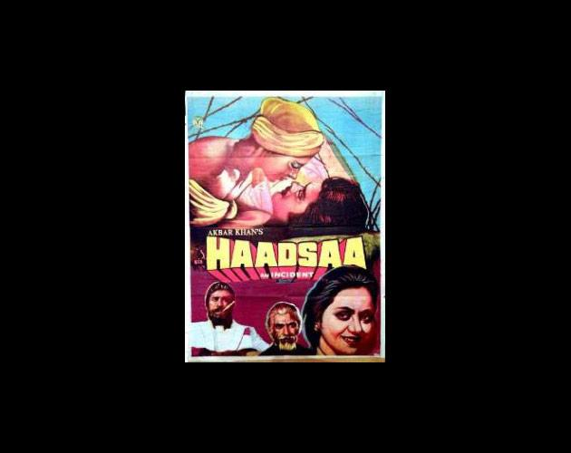 When you have a movie called Haadsaa, they can only show Bombay as a city of perils.   The opening song had lots of zooms and pans across the Bombay landscape as innocent citizens got chopped down in a hail of bullets and avalanche of tomato ketchup. That Bombay is the hotbed of 'accidents' is well known. With carjacking, poolside brawls, mugging and picked pockets, this song sealed that reputation. Even the hero got 'towed' away by a crane!