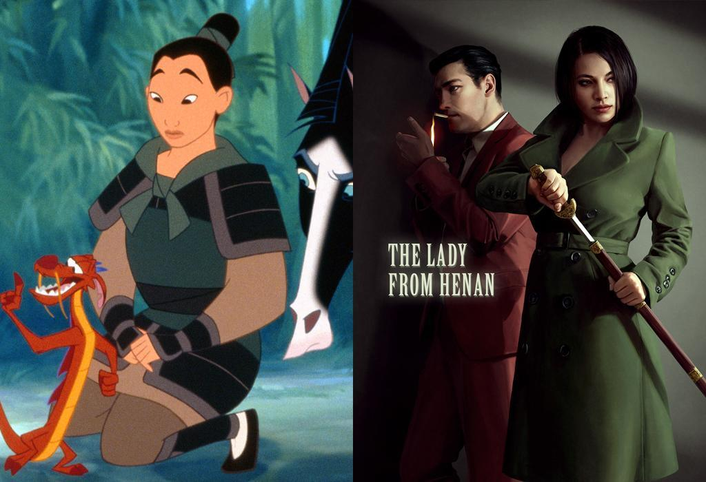 Mulan, from <em>Mulan</em>, stars in <em>The Lady from Henan</em>. (Photo: Disney/Ástor Alexander via Behance)