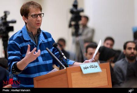 Handout photo shows Iranian businessman Babak Zanjani appearing during a court session in Tehran
