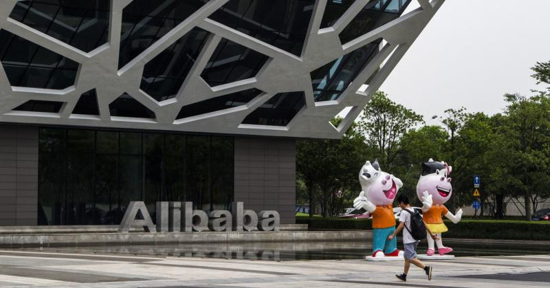 Logo and mascot 'Ali cattle' in the headquarter of Alibaba Group in Hangzhou.