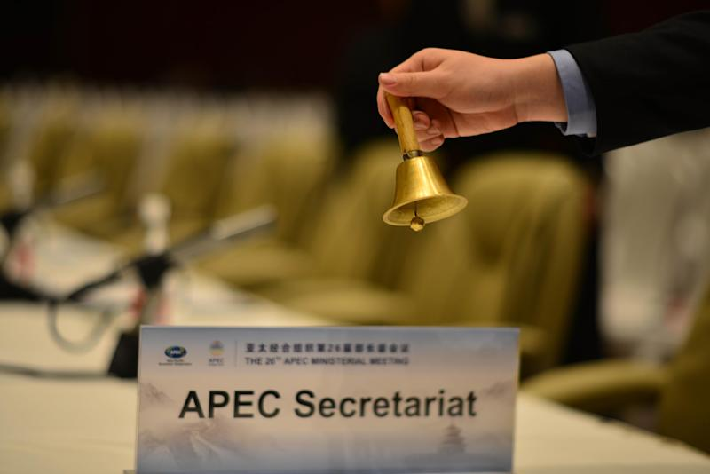 APEC, established in 1989, groups 21 economies spanning Asia, Oceania and North and South America (AFP Photo/)