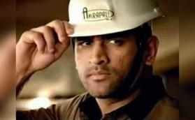 Rhiti Sports tells SC it paid MS Dhoni Rs 37 cr to endorse Amrapali Group