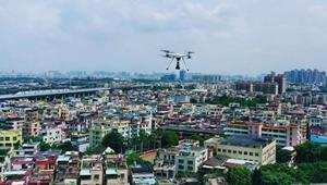 EHang Falcon B conducting aerial inspections and aerial broadcasting tasks
