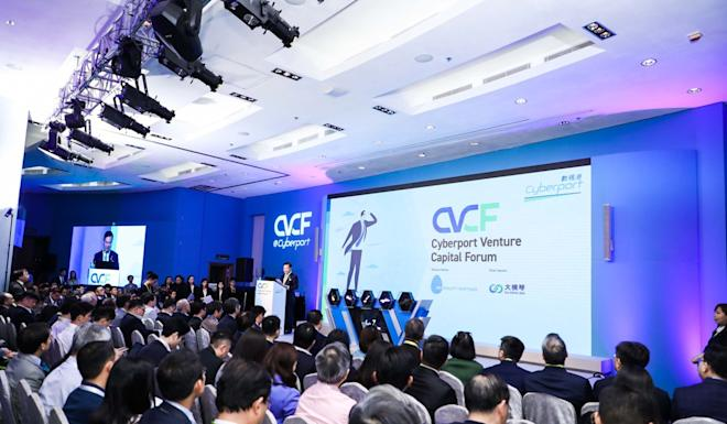 The Cyberport Venture Capital Forum brought together venture capitalists and start-ups based in the city. Photo: Handout