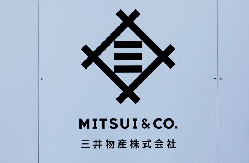 Mitsui may book up to $642 million impairment loss amid oil slump