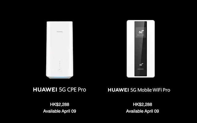 Huawei 5G products HK
