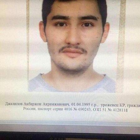 Handout photo of suspect Suspect Akbarzhon