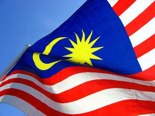 Malaysia's January inflation edged up to 1.3%