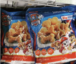 <p>Even the pickiest of eaters will love these <em>Paw Patrol</em>-shaped chicken nuggets. They're made with white meat and. whole grain bread crumbs, and are oven-baked once so all you have to do is heat them up thoroughly before serving. </p>