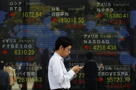 Asian equities were mixed in afternoon trade on Thursday