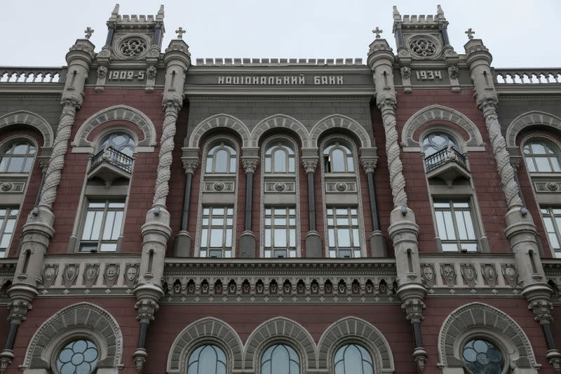 FILE PHOTO: Headquarters of Ukrainian central bank is seen in central Kiev