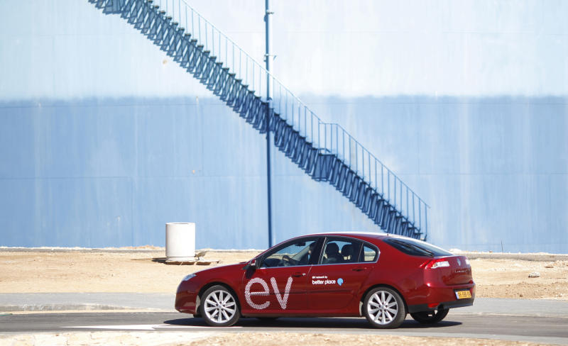 Trailblazing Israeli electric car company to close