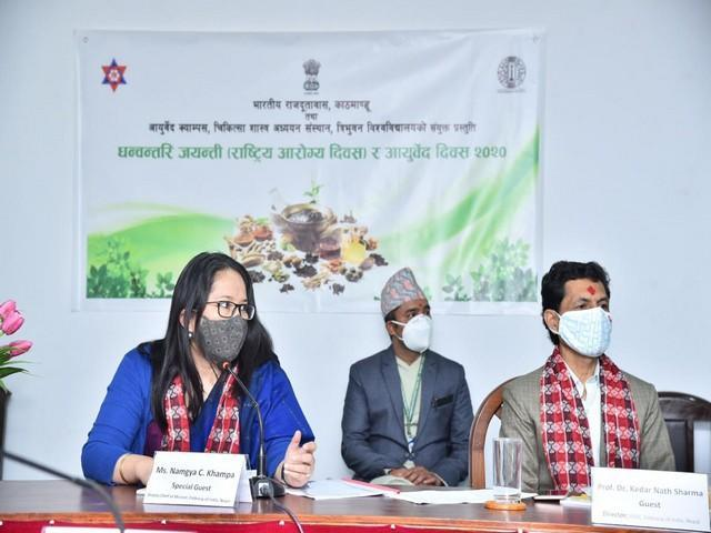 On the occasion, Indian Ambassador to Nepal Vinay Mohan Kwatra delivered a video message highlighting the benefits and growing popularity of Ayurveda.