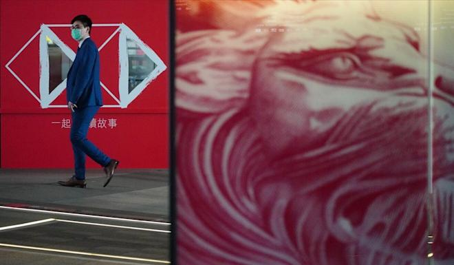 HSBC shares continued to take a beating on Tuesday. Photo: Sam Tsang