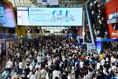 The 24th CBD Fair (Guangzhou) has been scheduled for July 8-11, 2022.