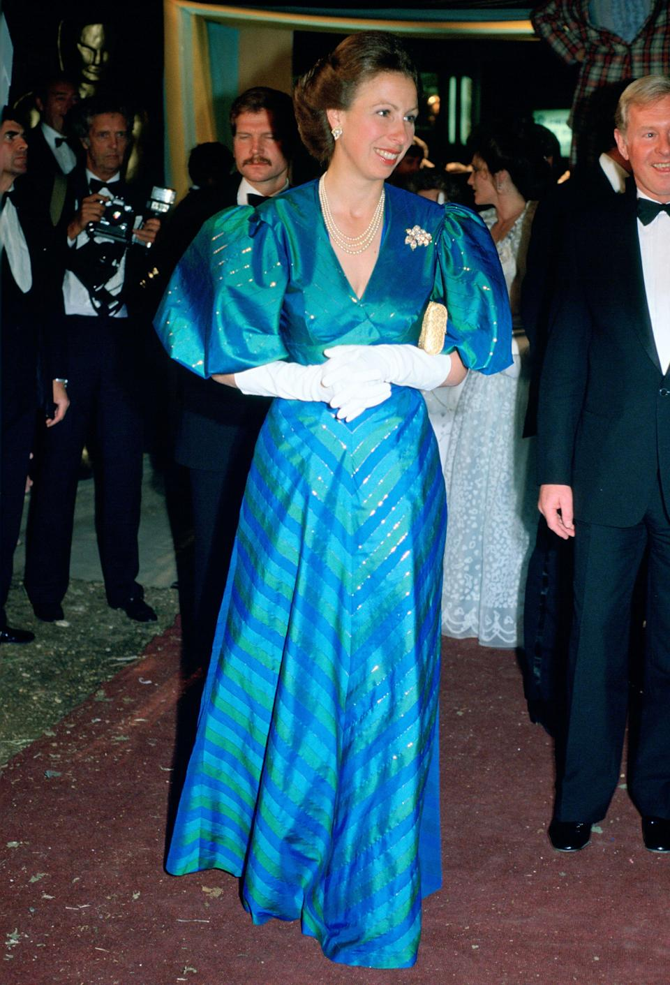 <p>A dedicated philanthropist who is often cited as the hardest-working member of the Royal Family, Princess Anne is also known for her idiosyncratic yet elegant style, whether dressed down in a knitted vest or smartly turned out in a chic lilac coat. Here we recreate three of her most iconic looks.<br></p>