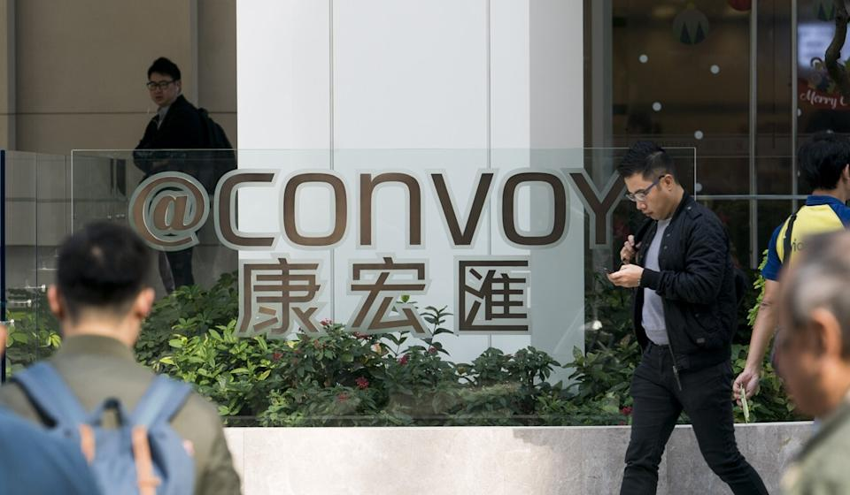 Convoy Global Holdings' head office in Hong Kong on December 11, 2017. Photo: Bloomberg
