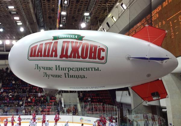 Arena blimp. (#NickInEurope)