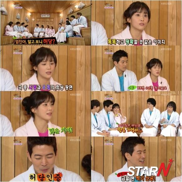 Lee Bo Young talks about Lee Sang Yoon's hidden sides