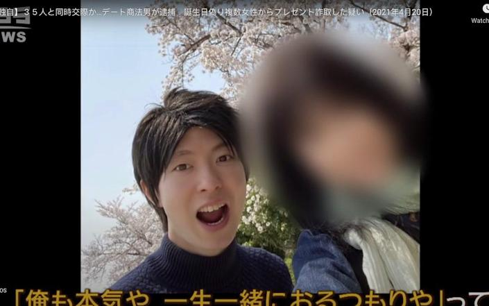 Takashi Miyagawa was apparently caught out when the women joined forces to create a victims' association - SoraNews24
