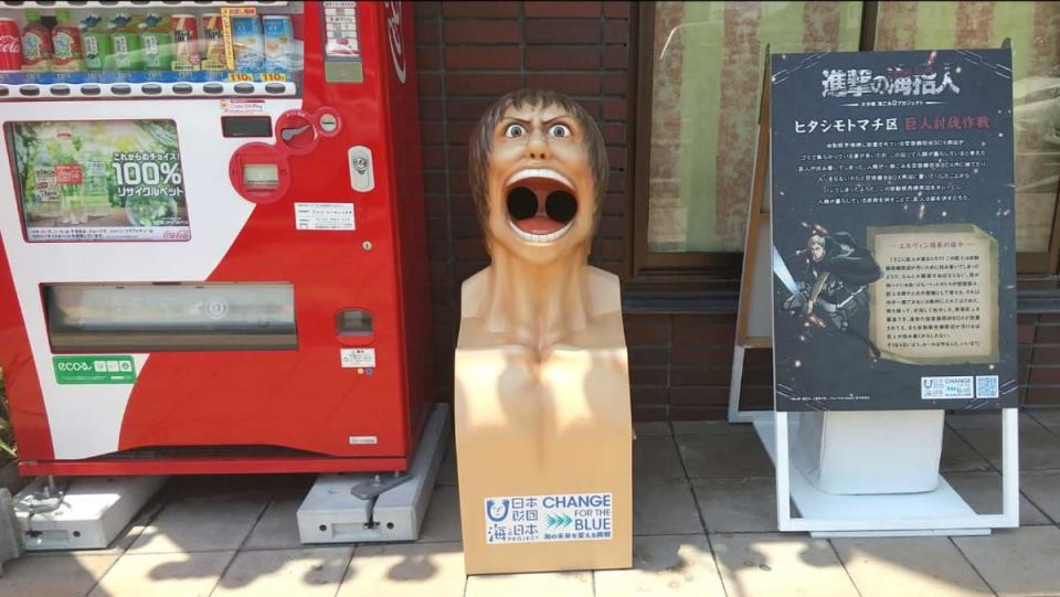 Attack on Titan Monster Trash Cans Are Now Consuming Litter_1