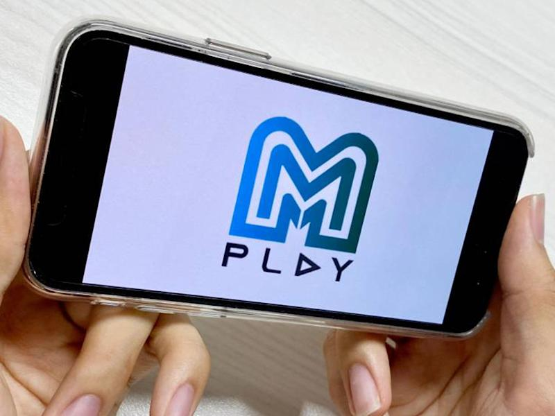 mPlay Asia is set to launch in four key Chinese-speaking markets next year.