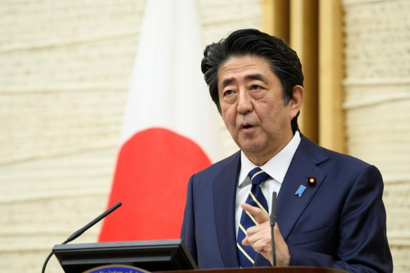 Japan parliament to debate second extra budget for pandemic relief next week