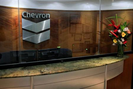 The logo of Chevron is seen at the company's office in Caracas, Venezuela April 25, 2018. REUTERS/Marco Bello