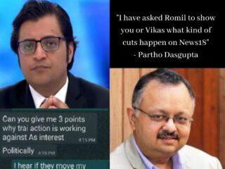 Arnab Goswami's Leaked WhatsApp Chats To Impact TRP Case Poorly: Chats Show  Politicians And BARC's Collusion With His Channel
